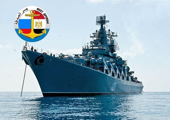 День Новороссийского военно морского района 011