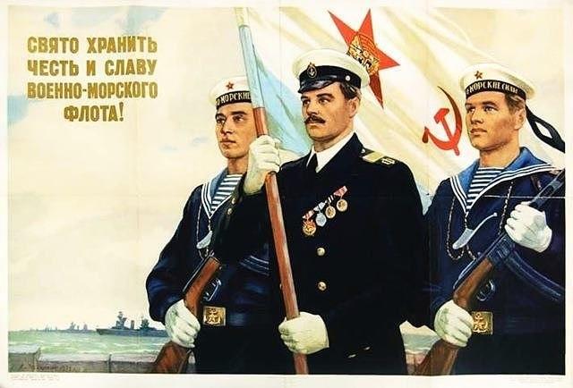 День Новороссийского военно морского района 012