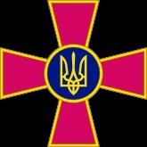 День войск связи Украины 020