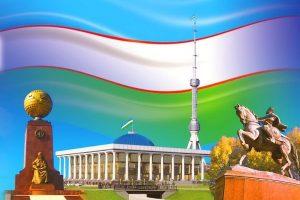 День независимости Республики Узбекистан 001