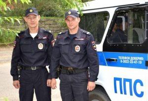 День патрульно постовой службы полиции МВД России 011