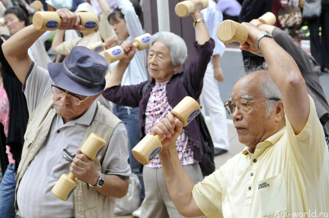 День почитания пожилых людей в Японии 001