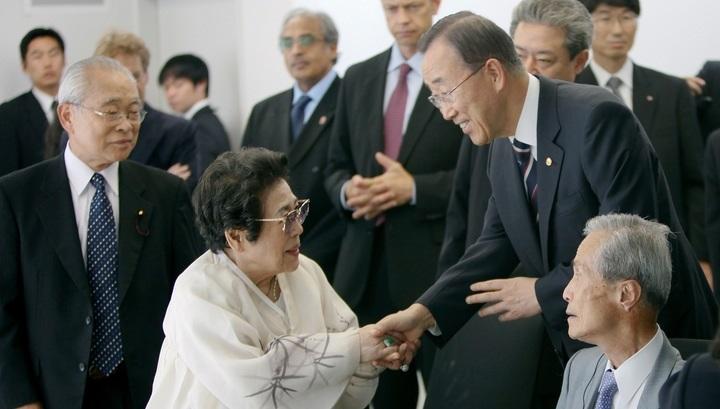 День почитания пожилых людей в Японии 007