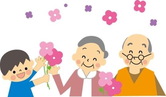 День почитания пожилых людей в Японии 016