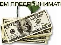 День предпринимателя Украины 013