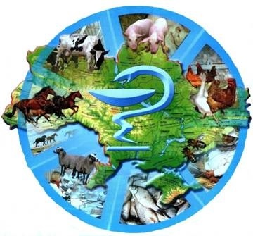 День работников ветеринарной медицины Украины 013