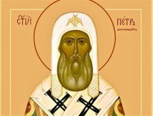 День святителя Петра 009