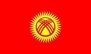 День сотрудника органа государственной охраны Кыргызстана 007