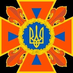 День спасателя Украины 015