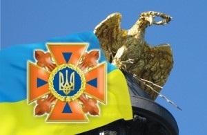 День спасателя Украины 017