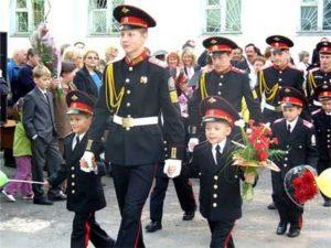 День специалиста органов воспитательной работы Вооруженных Сил России 006
