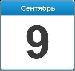 День тестировщика в России 018