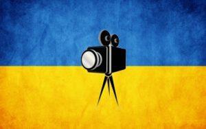 День украинского кино 008