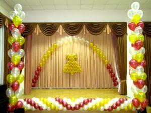 День учителя оформление зала 004
