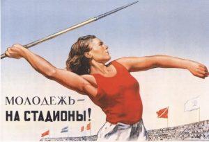 День физкультурника в России 013