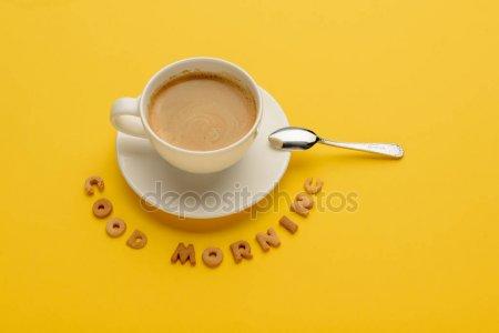 Доброе утро картинки для мужчины с надписями кофе (31)