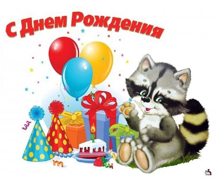 Добрым, открытки с днем рождения самому