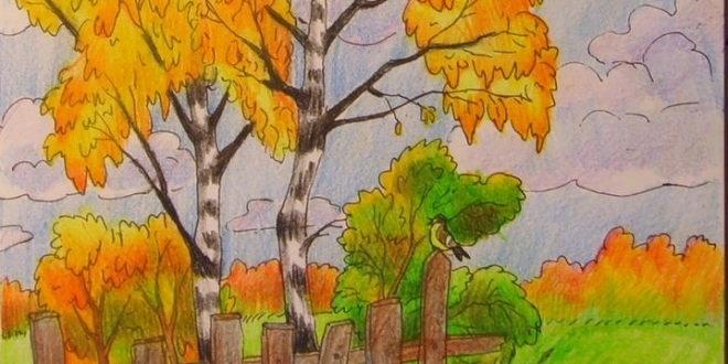 Как нарисовать пейзаж осень карандашом поэтапно для начинающих 011