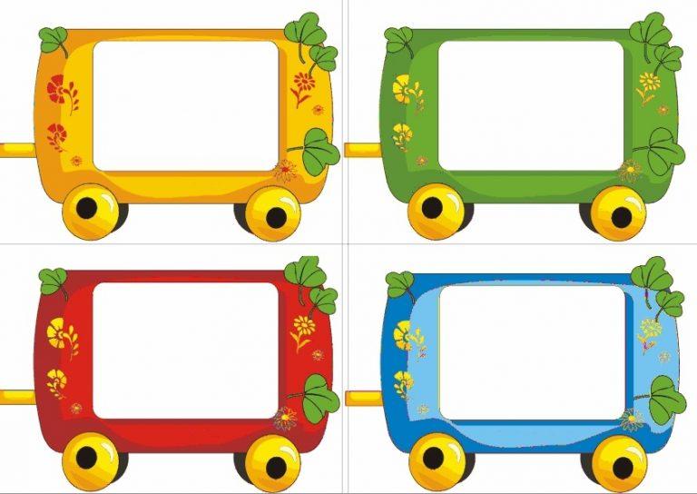 Детская картинка вагончик