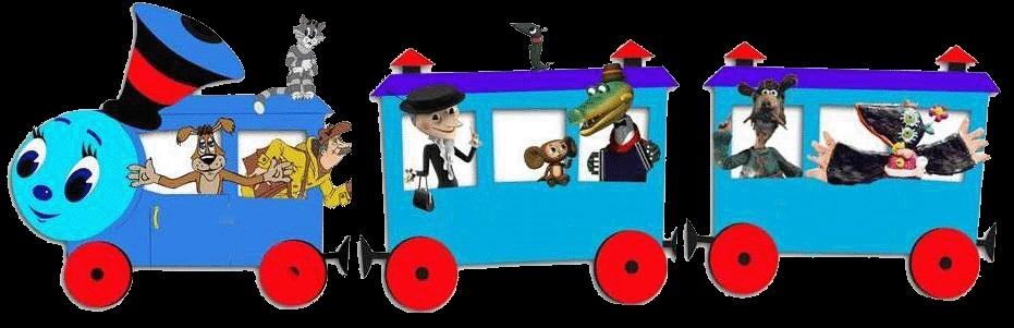 Картинка вагон для детей 007