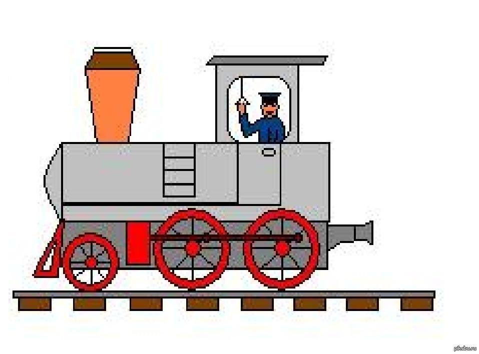 Картинка вагон для детей 008