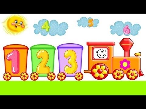 Картинка вагон для детей 017