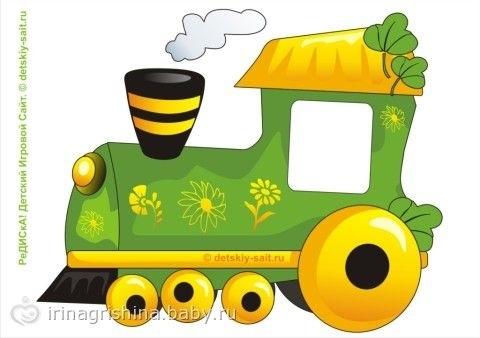 Картинка вагон для детей 020