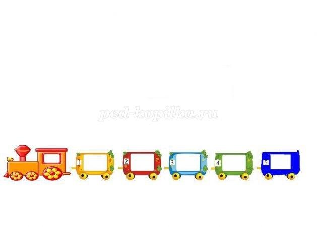 Картинка вагон для детей 024