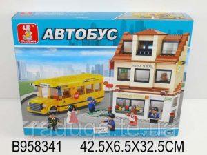 Картинка детский школьный автобус 014