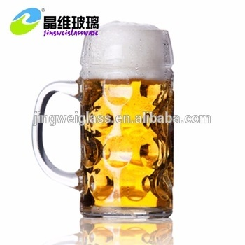 Картинка кружка пива 005