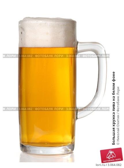 Картинка кружка пива 010