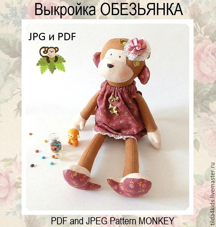 Картинка обезьянки для детей 023