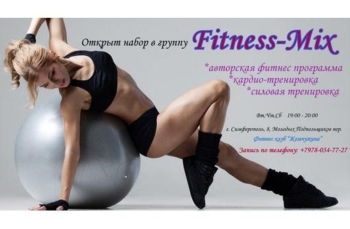 Картинки для фитнес рекламы 003