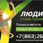Картинки для фитнес рекламы — идеи, примеры