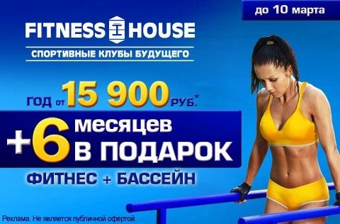 Картинки для фитнес рекламы 006