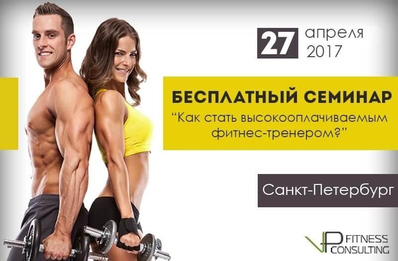 Картинки для фитнес рекламы 009
