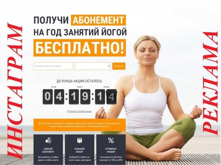 Картинки для фитнес рекламы 015