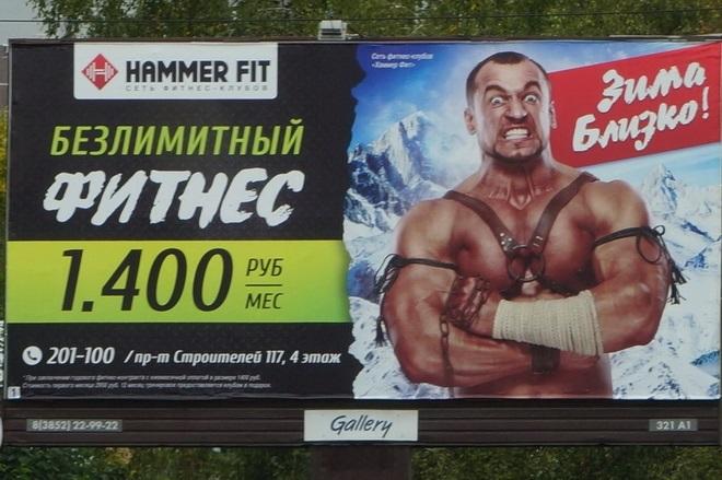 Картинки для фитнес рекламы 018