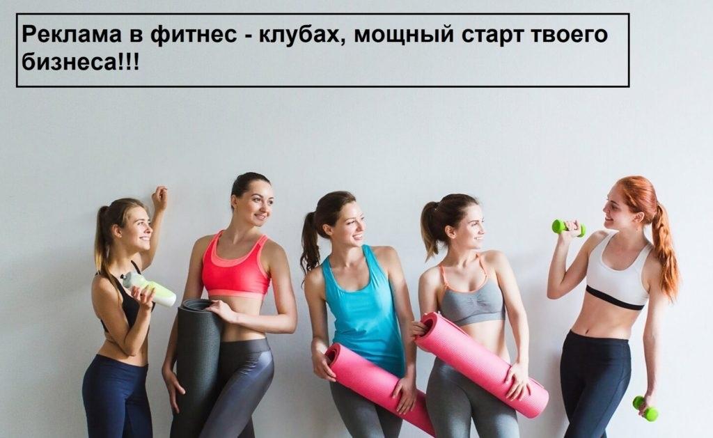Картинки для фитнес рекламы 022