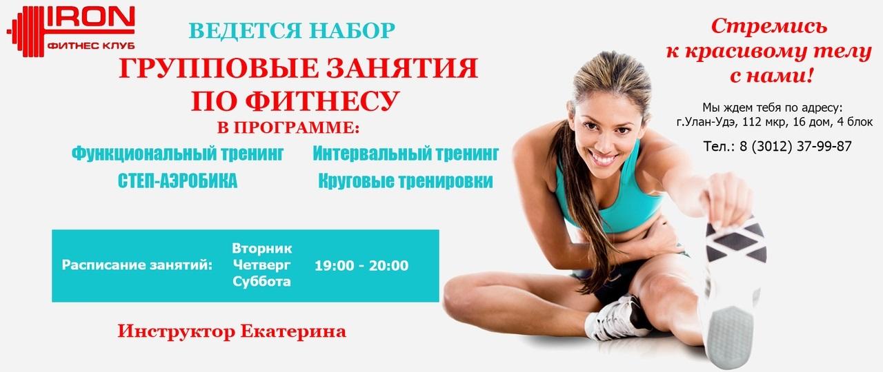 Картинки для фитнес рекламы 027