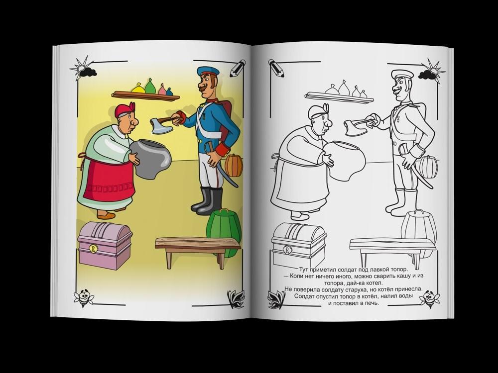 изготовлении каша из топора рисунки карандашом наделены правом