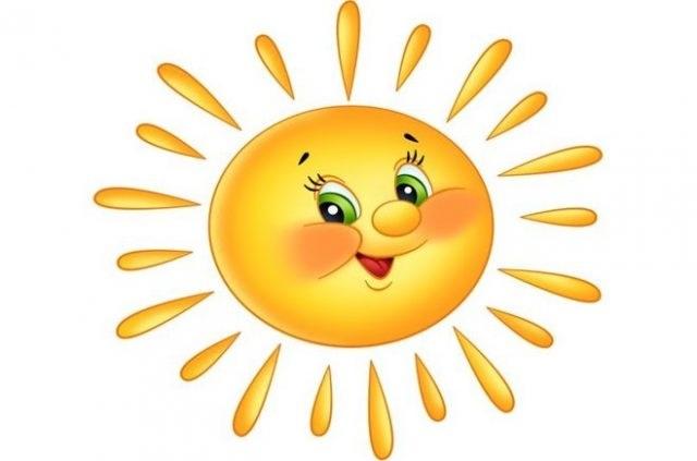 Картинки солнышко для детей 002