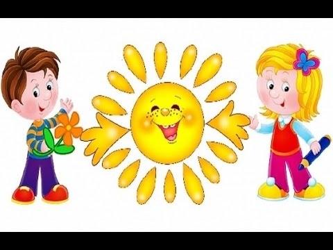 Картинки солнышко для детей 008