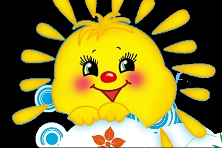 Картинки солнышко для детей 010