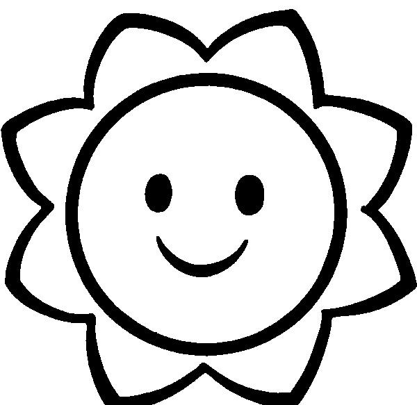 Картинки солнышко для детей 011