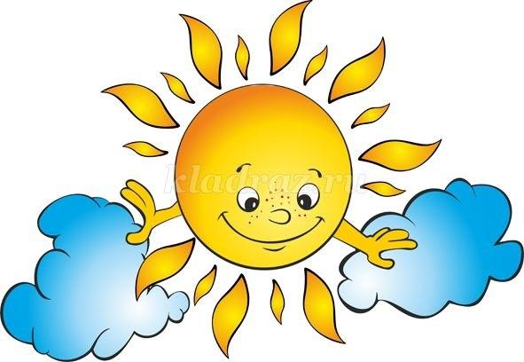 Картинки солнышко для детей 012
