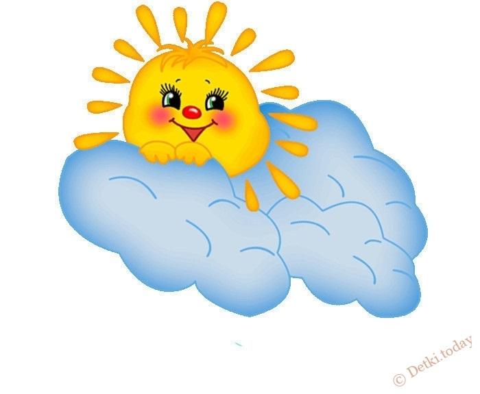 Картинки солнышко для детей 013