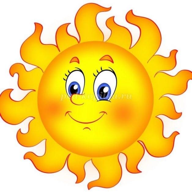 Картинки солнышко для детей 017