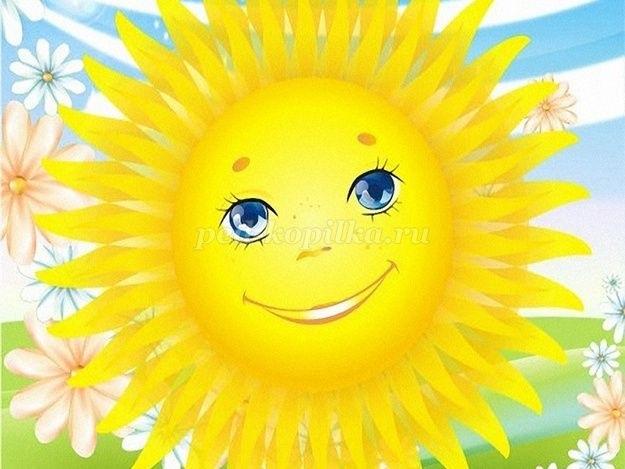 Картинки солнышко для детей 019