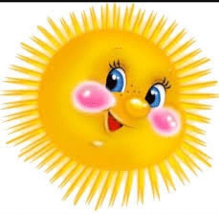 Картинки солнышко для детей 020